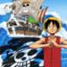Bilder zur Sendung One Piece