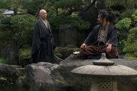 Imperium - Das Schwert der Shogune